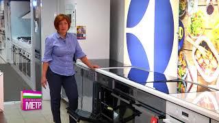 «НОРД» рассказал о том, чему научились кухонные плиты за последние годы