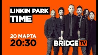 ANONS LINKIN PARK TIME on BRIDGE TV 20/03/2018