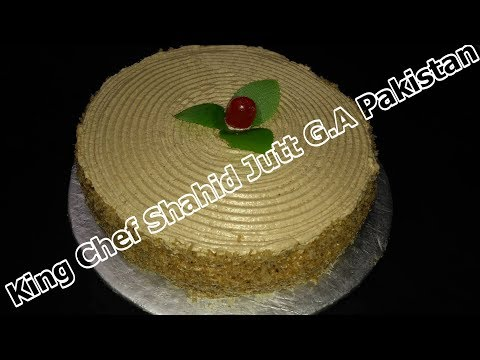Bombay Cofee Cake 14th August Special (King Chef Shahid Jutt G.A Pakistan)