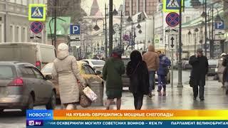 На Россию надвигается ранее потепление