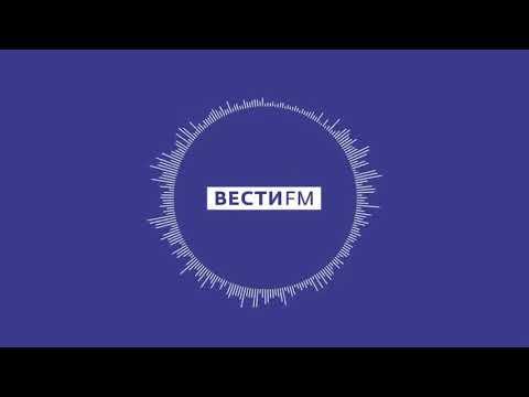 "Программа ""Восточная шкатулка"" (эфир ""Вести ФМ"" от 02.06.2020)"