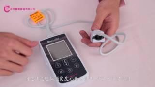 手持式血氧濃度計 SA210 SA310 注意事項