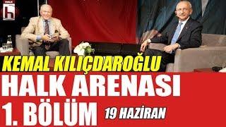 Uğur Dündar ile Halk Arenası / Kemal Kılıçdaroğlu - 1. Bölüm - 19 Haziran