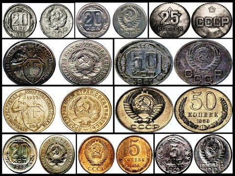 Пробные монеты СССР, Часть 2, 1921-1983 года, USSR, 1921-1983