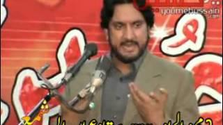 Zakir Iqbal Hussain Shah Bajarwala 2nd Muharram 2013 Tayari Madina Imranwali Sialkot