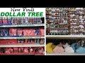 DOLLAR TREE ** NEW BOLERO & CHRISTMAS ORNAMENTS/ COME WITH ME