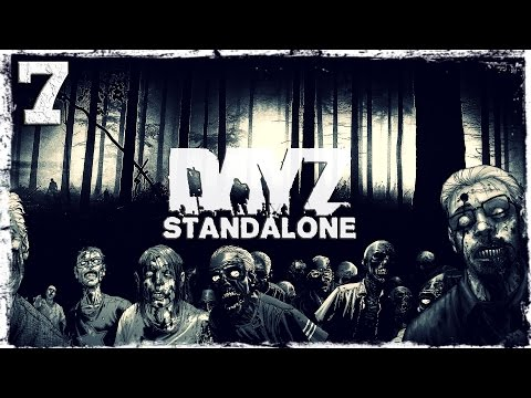 Смотреть прохождение игры [Coop] DayZ Standalone. #7: Я пытался...