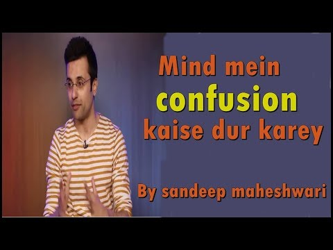 Mind मे  Confusion को केसे दुर करे By Sandeep Maheshwari Hindi