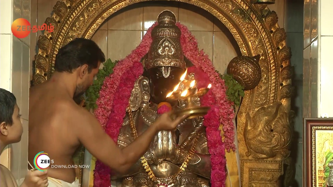 Arputham Tharum Alayangal - Tamil Devotional Story - Epi  1367 - Zee Tamil TV Serial - Best Scene