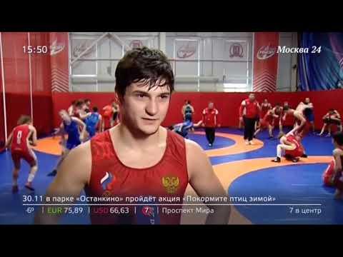 Новости спорта. Москва 24