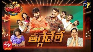 Jabardasth   10th June 2021   Full Episode   Hyper Aadi,Anasuya,Immanuel   ETV Telugu