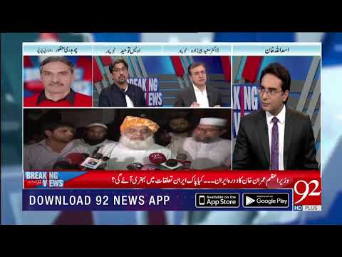 "Dr Mooed Pirzada comments on ""Maulana Fazlur Rehman demand of PTI govt's resignation"""