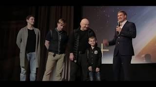 Тизер фильма «Пришелец» показали на 105 кинорынке в Москве
