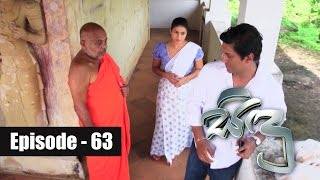 Sidu | Episode 63 02nd November 2016 Thumbnail