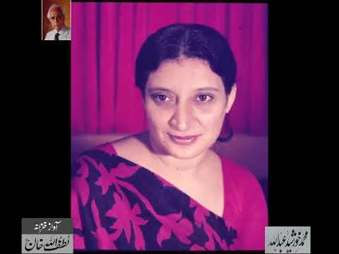 Fahmida Riaz (Part 2) – Exclusive Recording for Audio Archives of Lutfullah Khan