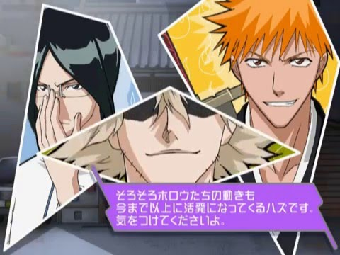 Bleach: Erabareshi Tamashii (PS2)