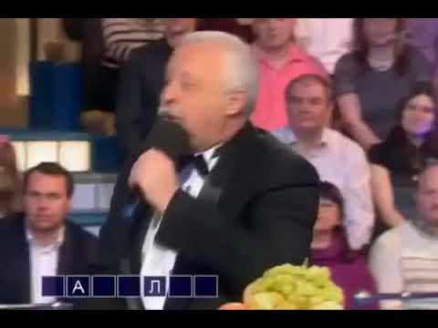 ФУТАЖ-ДА ЛАДНО-ЯКУБОВИЧ-ВСТАВКА