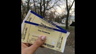 Концерт Оля Полякова в Кропивницком 04.04.2017