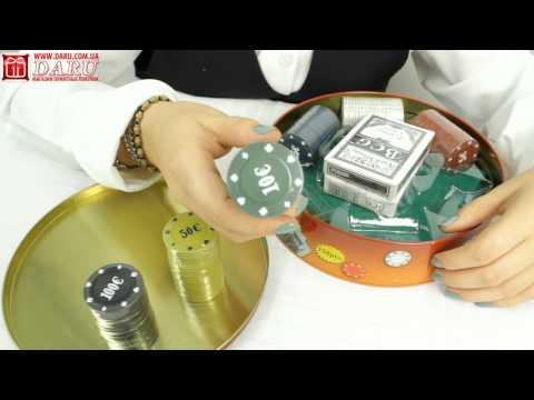 Видео Покерный набор магазин спб