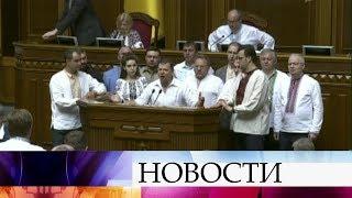 Владимир Зеленский уволил 15 губернаторов и начальников СБУ пяти областей Украины.