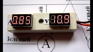 видео Амперметр цифровой своими руками. Цифровые амперметры и вольтметры