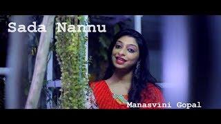 Sada Nannu Cover | Mahanati | Manasvini Gopal | MS Jones Rupert