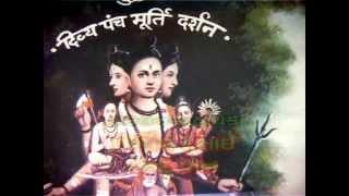 Gujarati Bhajan || | Jay Yogeshwar Stuti |  Gujarati Datt Bavani{ Original} | Foram Mehta
