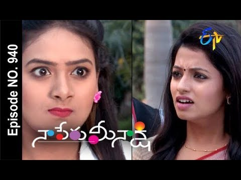 Naa Peru Meenakshi | 25th January 2018   | Full Episode No 940| ETV Telugu