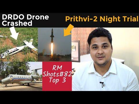 Top 3| DRDO Drone Crashed, Prithvi-2 Night Trial,NAL Saras Second Flight