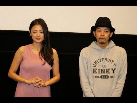 片山萌美&ウエダアツシ監督『富美子の足』舞台挨拶付き先行上映REPORT