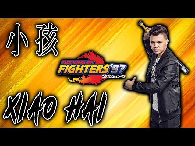 KOF97 / WELL Tournament / Xiao Hai ?? vs Tian Shao ?? / FT 7 / 02/12/2017 / Xiao Hai ?? Destroyed !