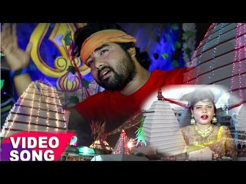 महाकाल के चेला हू  - singer - Amit Lal yadav - Rani yadav#Mahakal ke chela hu
