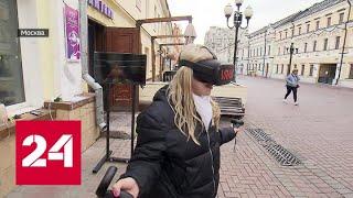 Почему коммерсанты и музыканты бегут с Арбата - Россия 24