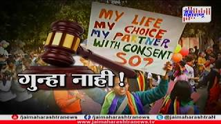 गुन्हा नाही! | #Hallabol on Section 377; Gay sex legal in India 060918