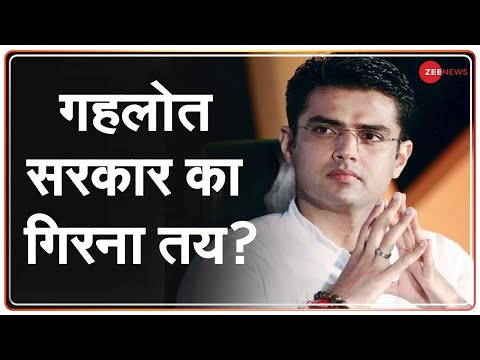 Rajasthan सियासत: Rahul Gandhi ने Sachin Pilot को मिलने के लिए बुलाया
