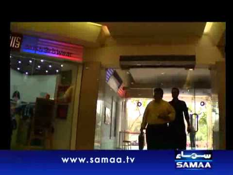 Interrogation Dec 10, 2011 SAMAA TV 1/4