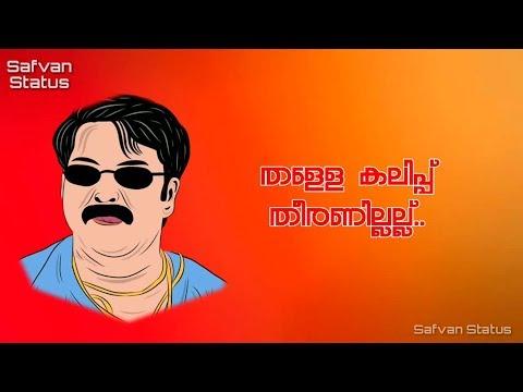 Rajamanikyam mammotty mass dialogues lyrical whatsapp status