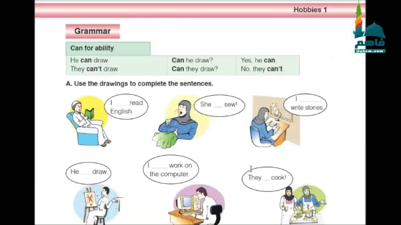 حل كتاب النشاط اللغة الانجليزية للصف الاول متوسط