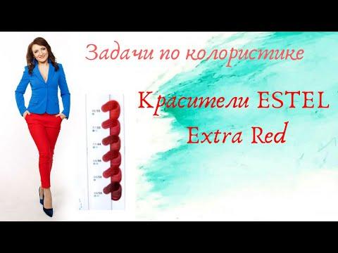 Семинар онлайн по использованию краски эстель ессекс