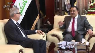 وزير الدفاع يستقبل سفير العراق الجديد في جمهورية صربيا