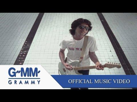 เกลียดตัวเอง - เสก โลโซ【OFFICIAL MV】