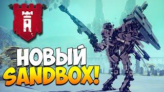 Besiege | Новый Sandbox! Текстур паки! Танк КВ-2, Камаз с краном и боевой замок! (Update 14 - V0.30)