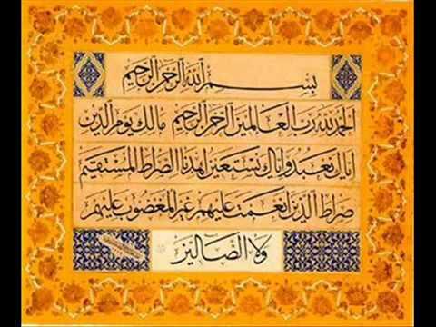 EXCLUSIF-Sura Al-Fatiha.mp4
