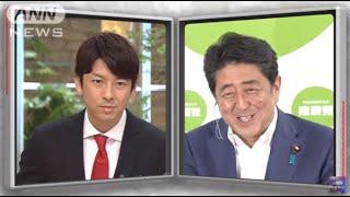 報道ステーション富川悠太アナの提案に安倍総理が苦笑いした理由とは? 富川悠太 検索動画 20