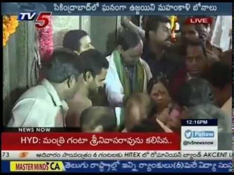 CM KCR Offers Special Puja For Secunderabad Ujjaini Mahankali : TV5 News