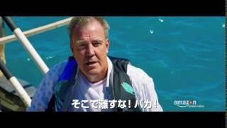 『グランド・ツアー』、第10話「カリブの海にサンゴを取り戻せ!」 視聴...