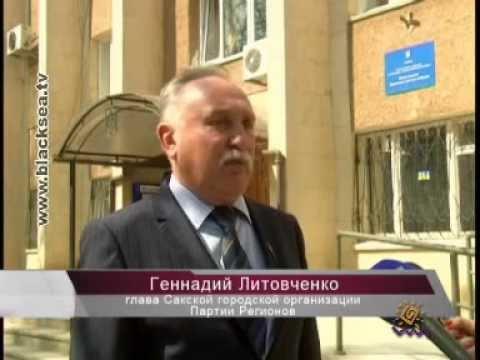 Сакский городской голова подал заявление об уходе с должности