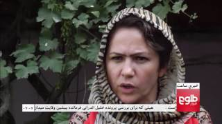 LEMAR News 15 July 2016 / ۲۵ د لمر خبرونه ۱۳۹۵ د چنګاښ