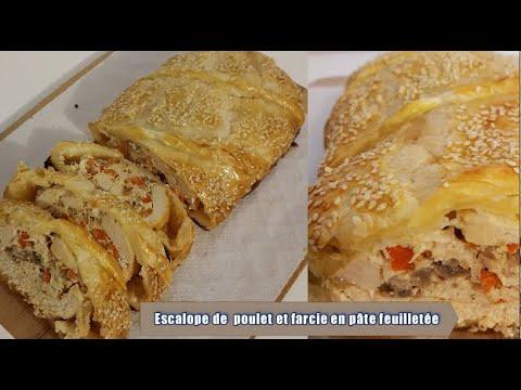 escalope-de-poulet-et-farcie-en-pâte-feuilletée/-recette-facile-et-plutôt-rapide