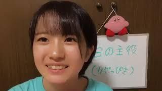 SKE48 #STU48 #HKT48.